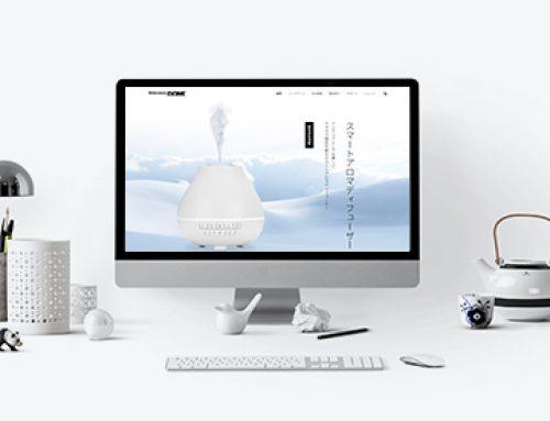 ウェブサイトオープンしました。